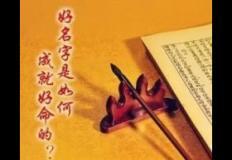 给宝宝起名算八字为啥要讲究出生地?这是因为八字不是用北京时间